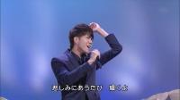 2017.01.21 中澤卓也「青いダイヤモンド」