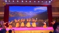 新疆舞蹈:花儿为什么这样红(祈福新村2017迎新春联欢会表演)
