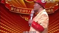 刘小光  网络春晚 逗笑全场