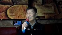 陈佳顺王方首次《纤夫的爱》自娱自乐K歌厅男女声