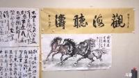 齐鲁风书画院 170120 11-54-02