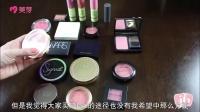 美芽| 国外美妆博主分享自用的22款腮红!