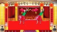 玖月广场舞:好运来 正 背 面 演示