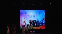 管理学院迎新晚会2015.10.16江汉艺术职业学院