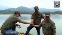 我的7日江湖 第一期(下)
