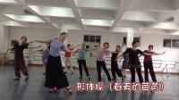 热身形体操《春天的芭蕾》
