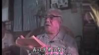 净修捷要报恩談(有字幕)_11_黃念祖