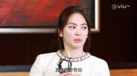宋仲基宋慧乔香港ViuTV专访第二部分