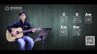 第四十九课《心愿》四个女生吉他教学弹唱