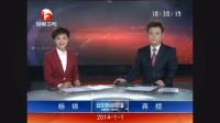 【历年片头合集】安徽卫视《安徽新闻联播》(2008-2016)