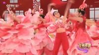 龚爽、谭世超《走在小康路上》(筑梦青春 2016年全国大学生文艺汇演)
