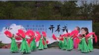 17.舞蹈《共圆中国梦》、尾声