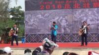 """2016年丘北县壮族三月三""""最美呗标""""出来啦"""