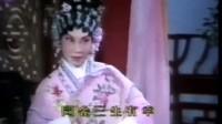 羅家英,李寶瑩-李娃傳