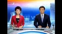 吉林新闻联播历年片头(2007 - 2016)
