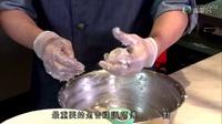 新春開運王 EP01