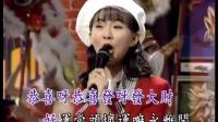 花开富贵 卓依婷 春风妙舞专辑 LD原版