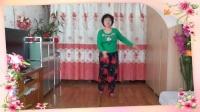 霞飞芳丶广场舞丶母新丶