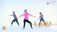 第一套戏曲广播体操(教学片)视频_高清