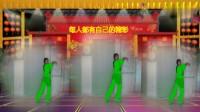 港九张兰广场舞、感到幸福你就拍拍手、编舞:重庆叶子、演唱:凤凰传奇