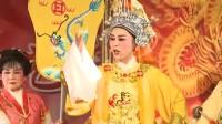 越剧《孟丽君》上饶市蒲公英越剧团