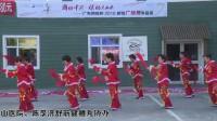 [新疆广场舞争霸赛]八道湾新建社区老年秧歌队《鼓动天地》