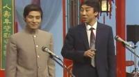 1987年冯巩春晚秀《巧对影联》