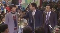 1988年冯巩春晚秀《求全责备》