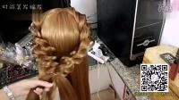 唯美编发实战唯美韩式新娘发型-编发视频教程