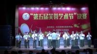 长沙市群艺春声管乐团参加芙蓉区第五届艺术节决赛