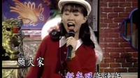 新年行大运 卓依婷 春风妙舞 LD原版