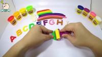 玩橡皮泥彩泥认英文字母 | 玩彩泥 | 玩培乐多 012