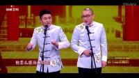 安徽卫视春节联欢晚会2017:苗阜王声相声《鸡年说鸡》