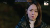 《蓝色大海的传说》第20集大结局Cut 全智贤离开