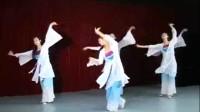 古典舞身韵《舞韵凝香》