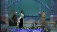 沪剧-家-梅林重逢伴奏(陈别梅)