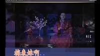 沪剧-新家洞房伴奏