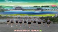 黄山紫纡广场舞《暖暖的幸福》