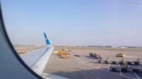 寒冰旅游记之大韩民国五日行     第20170120期     全程就是在机场然后上飞机和飞机降落后
