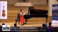 陈晴榆 16岁 2016年梅纽因青少年国际小提琴比赛 (初赛)