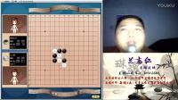 2017年1月25日兰志仁的五子棋直播视频