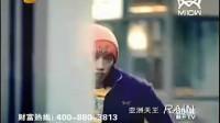 润洁形象宣传片—自信篇5秒