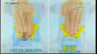 韶关新闻综合广告20141212 20:13-20:17