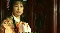 越剧《王老虎抢亲 寄闺》卡拉OK选段--杨童华傅幸文