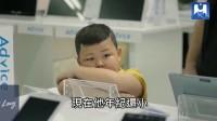 泰国走心公益广告:5岁小男孩想买平板电脑,结果...