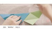東西物语 创意折纸 — 收纳盒1