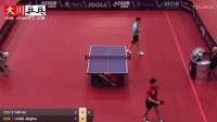 闫安vs梁靖崑【2017匈牙利乒乓球公开赛】闫安胜出