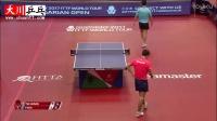尚坤vs闫安【2017匈牙利乒乓球公开赛】闫安复出!