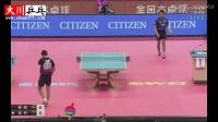 吉田海伟vs吉村和弘【2017全日本乒乓球大赛】吉田海伟太拼了!