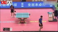 水谷隼vs吉村和弘【2017全日本乒乓球大赛】水谷继续蝉联